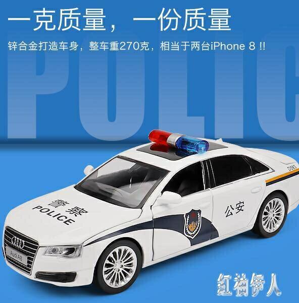 警車玩具回力車子小汽車玩具車男孩兒童玩具車模型仿真合金警察車 aj7047