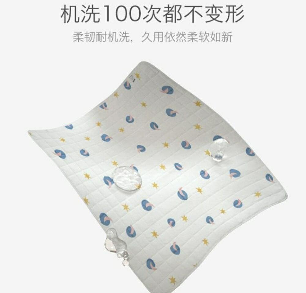 尿布墊 嬰兒防水可洗超大純棉透氣床單 新生寶寶防漏尿墊 BBJH