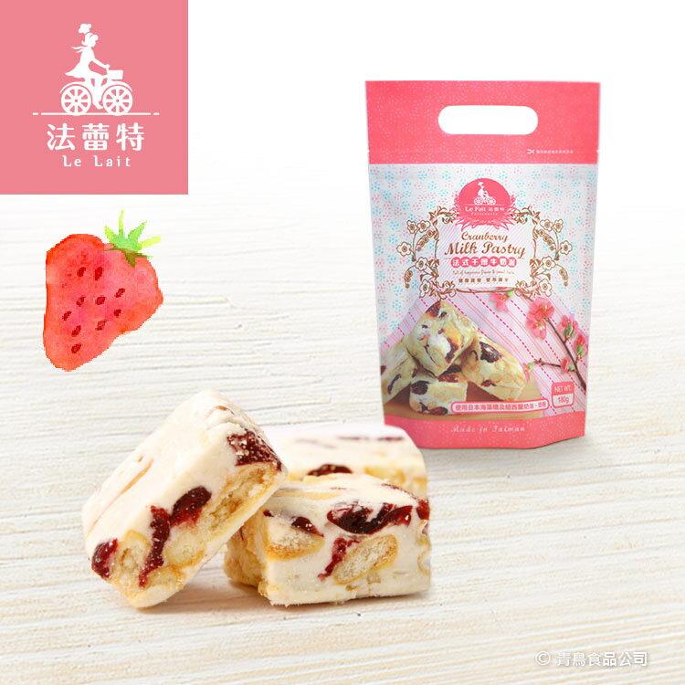 下午茶最適時尚甜點 // 來自藍帶的手藝 ★法蕾特 Le Fait Patisserie ★ 法式千層牛奶派提盒款-草莓白巧克力(簡約包)