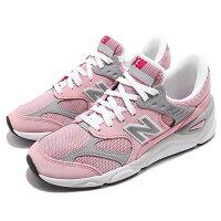 情侶鞋推薦到【NEW BALANCE】NB MSX90 復古鞋 情侶鞋 粉 女鞋-MSX90RMND就在動力城市推薦情侶鞋