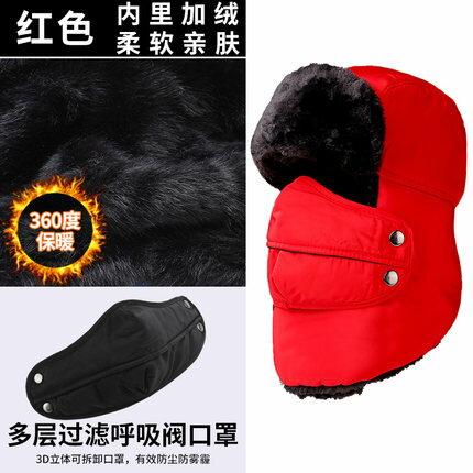 冬季騎車防風面罩電動摩托車頭帽子防寒保暖騎行裝備頭套護臉罩男『J9858』