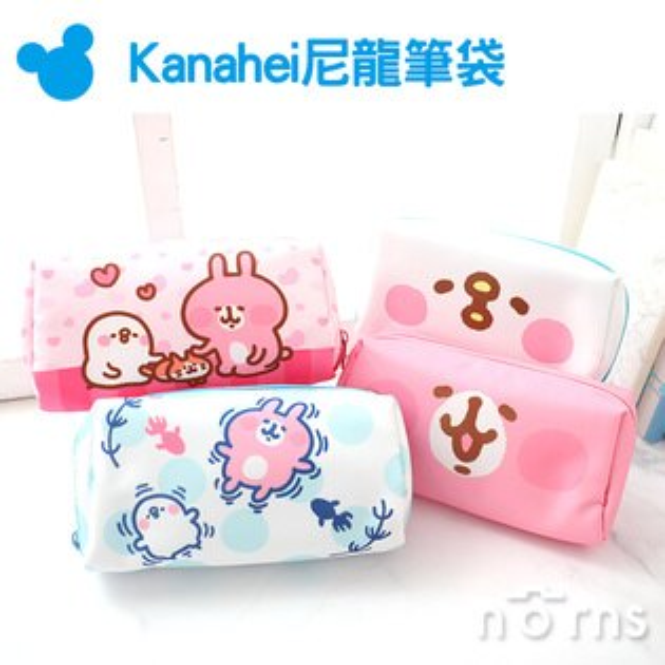 NORNS【Kanahei尼龍筆袋】拉鍊化妝包旅行收納包正版卡娜赫拉小雞P助粉紅兔兔鉛筆盒防潑水多功能