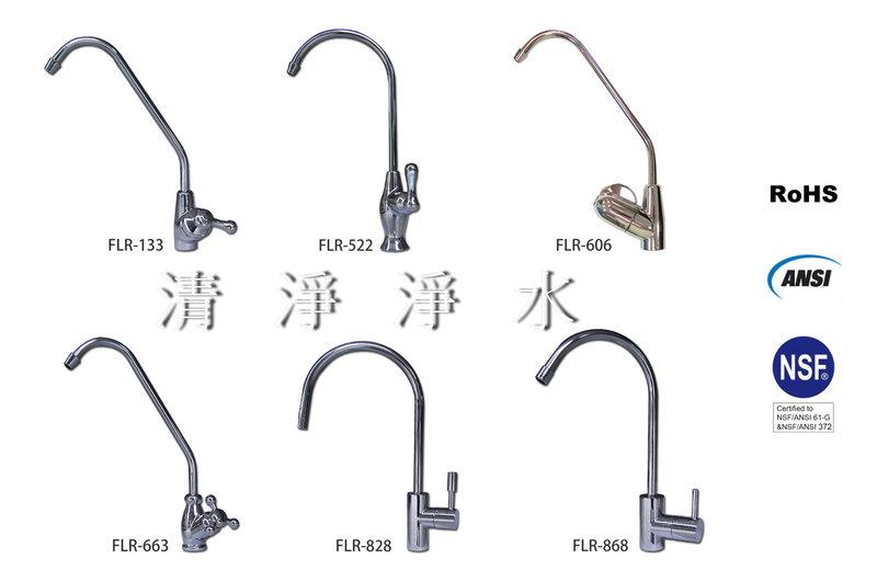 【大墩生活館】3M EP-25 三道不銹鋼腳架型淨水器、廚下淨水器,全NSF配備組4050元