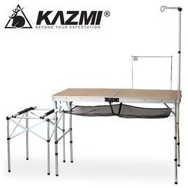 【【蘋果戶外】】KAZMI K5T3U003 輕便型行動廚房 廚房桌/櫥櫃桌/餐廚桌/戶外料理桌/行動廚房