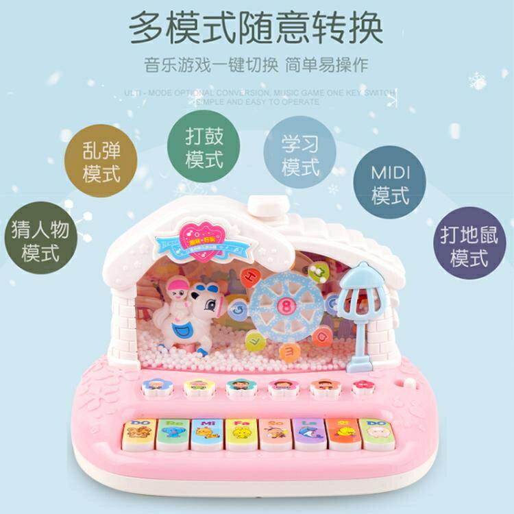 電子琴 早教益智冰雪音樂電子雪花琴親子互動智慧打地鼠聲光玩具 OB7753 8號時光