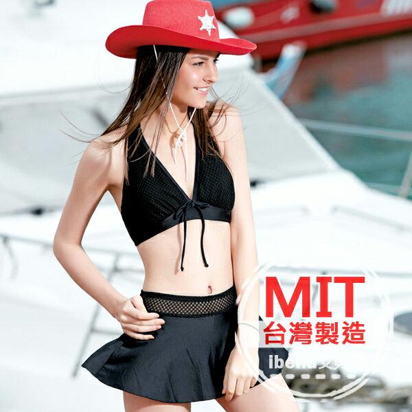 二件式比基尼MIT台灣製造網格裙式比基尼 泳衣(附帽)預購【36-66-85134】ibella 艾貝拉