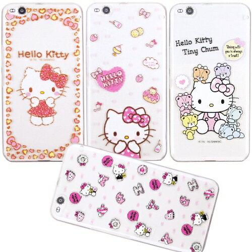 【Hello Kitty】HTC One X9 立體彩繪透明保護軟套