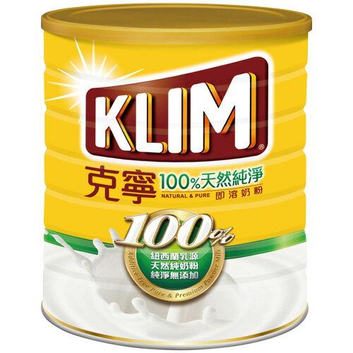 克寧即溶奶粉2.3kg/罐【愛買】