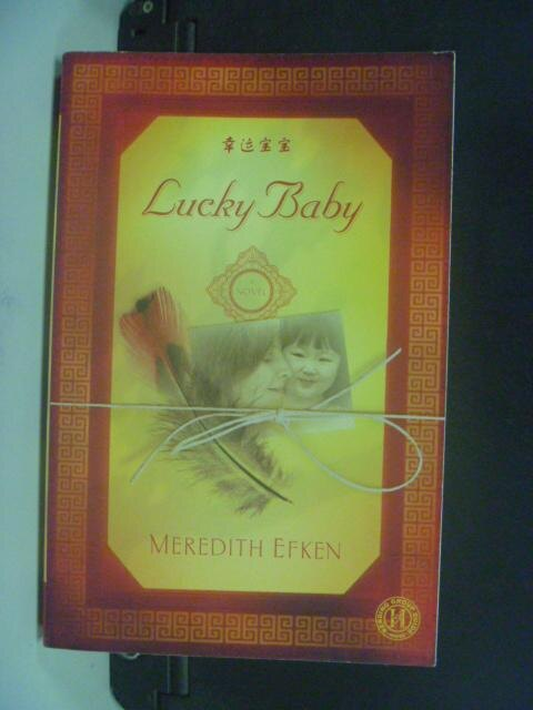 ~書寶 書T8/原文小說_HHE~Lucky Baby_Efken Meredith