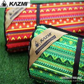 【【蘋果戶外】】KAZMI K5T3M001GN 經典民族風免充氣波浪床墊 綠 單人床墊/睡墊/氣墊/免充氣