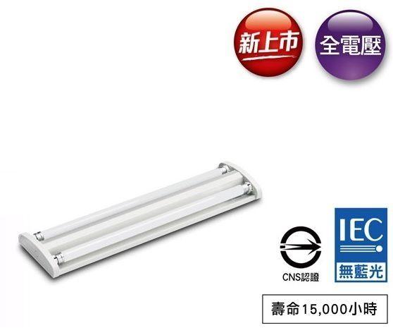 Philip飛利浦 SM168C LED 山型燈2尺*2 (含白光6500K燈管)