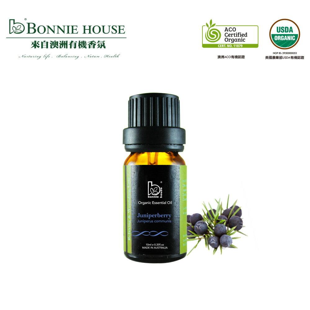 【Bonnie House】雙有機認證杜松果精油10ml - 限時優惠好康折扣
