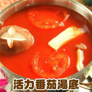 【築地藏鮮】活力番茄湯底 (400g/2包) | 網購生鮮第一選!宅配生鮮團購 進口牛肉 零售到批發就找築地藏鮮