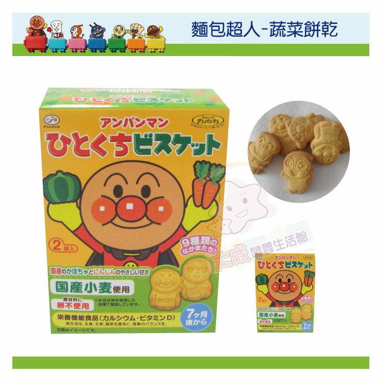 【大成婦嬰】 日本 不二家 麵包超人蔬果餅乾 ( A-32747) 82g  . - 限時優惠好康折扣