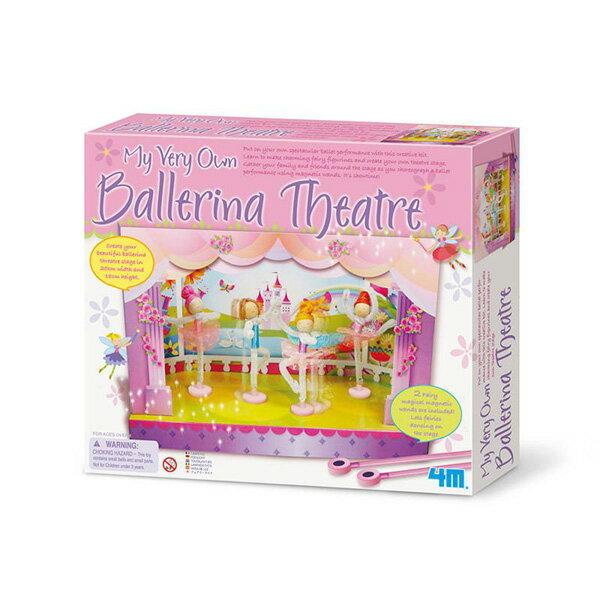 ~ 4M 美勞創作~My Very Own Ballerina Theatre 童話芭蕾劇