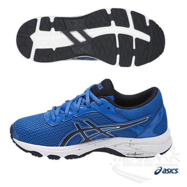 亞瑟士ASICS兒童慢跑鞋(藍)LAZERBEAMLB舒適性的入門跑鞋C740N-4250【胖媛的店】