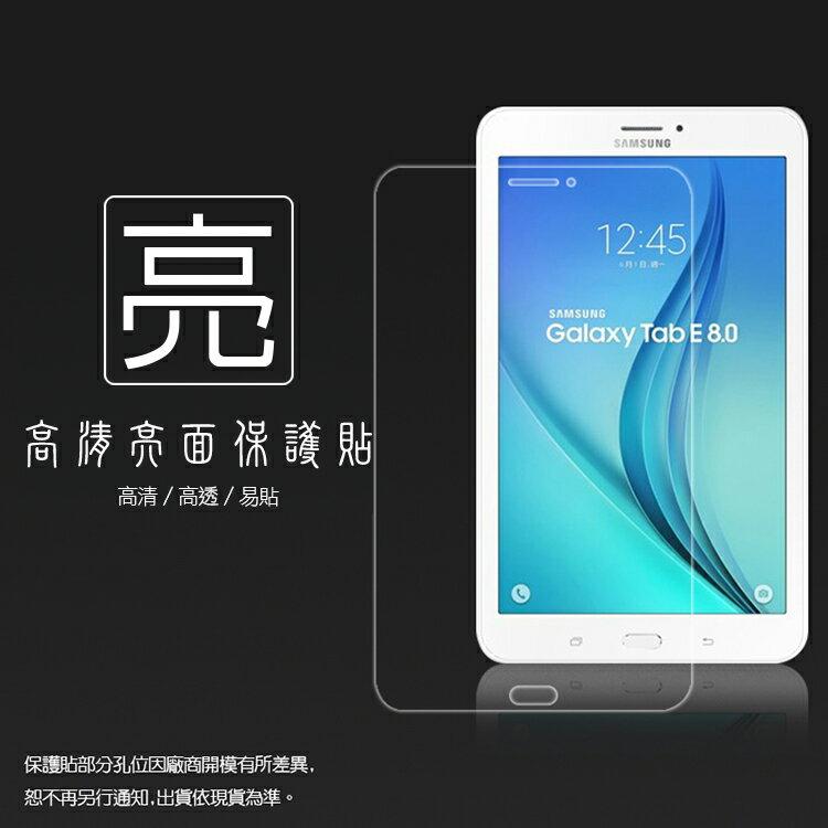 亮面螢幕保護貼 SAMSUNG 三星 Galaxy Tab E 8.0 T3777 8吋 (LTE版) 保護貼 平板貼 亮貼 亮面貼