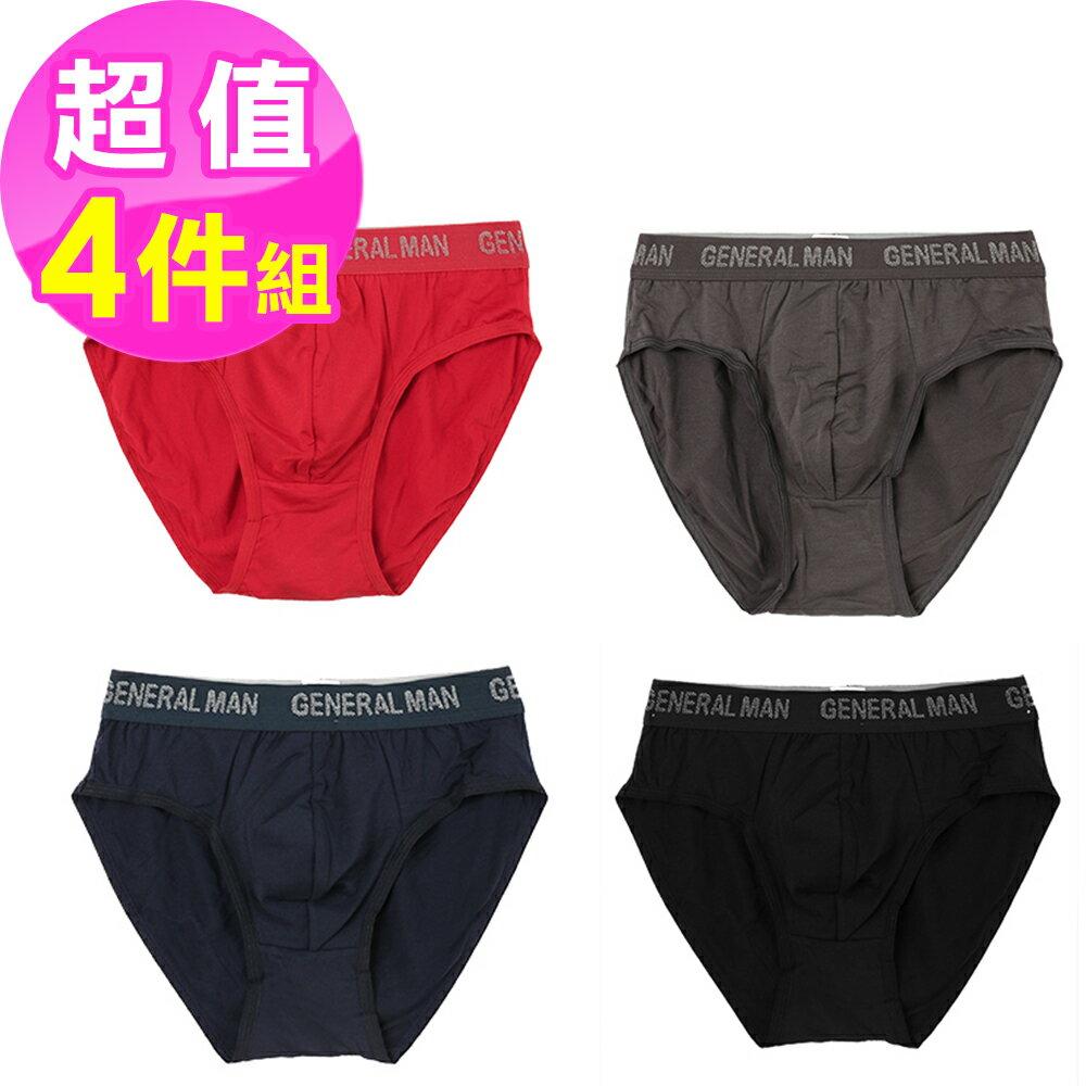 【Emon】《木代爾纖維》 舒適纖維男性三角內褲4件組 (隨機色出貨) 0