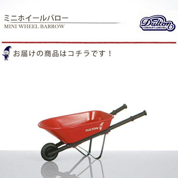 【This-This】日本 DULTON Mini Wheel Barrow迷你工具推車