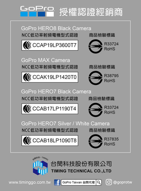 【中壢NOVA-水世界】GoPro HERO7 BLACK【送~原廠矽膠套】運動攝影機 堅固耐用 行雲流暢 公司貨