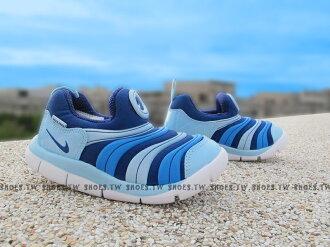 Shoestw【343938-415】NIKE DYNAMO FREE 童鞋 毛毛蟲 小童鞋 漸層藍 可凹折