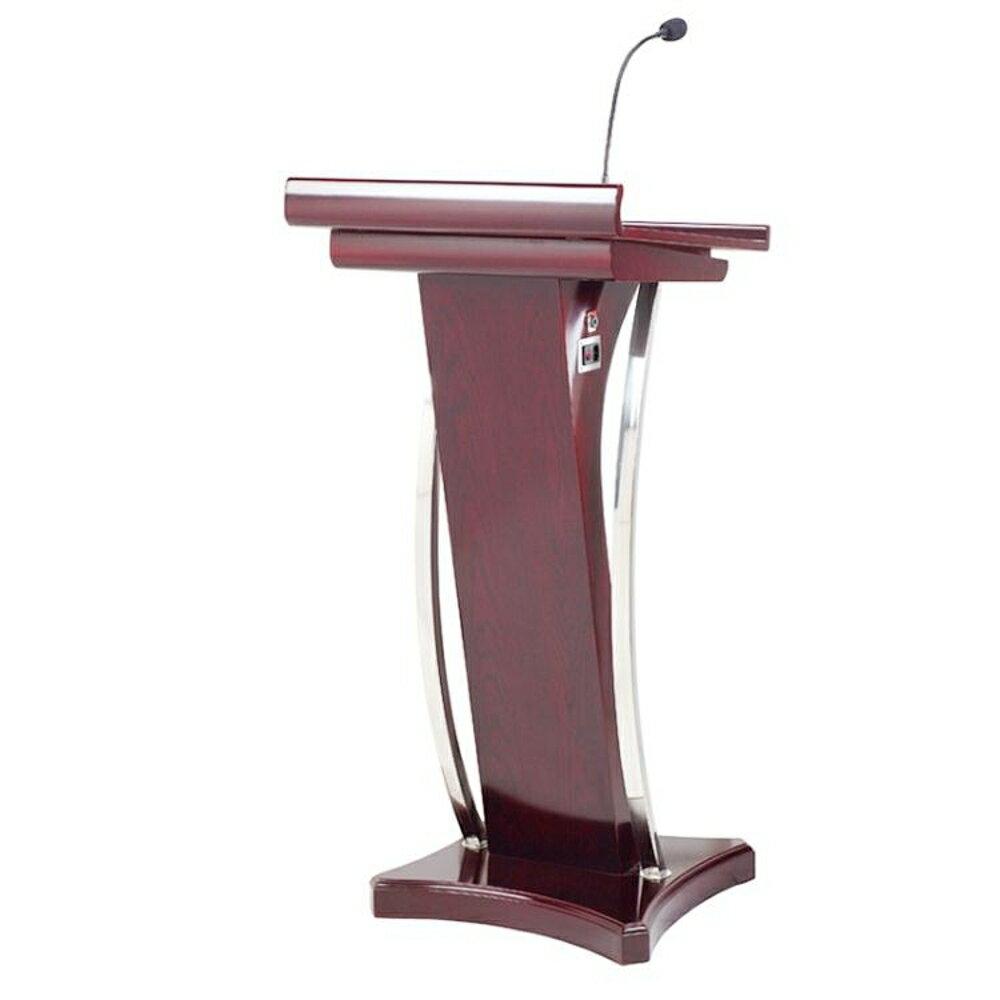 多媒體講台演講台發言台接待台迎賓台咨客台會議講台桌不銹鋼  極客玩家  ATF