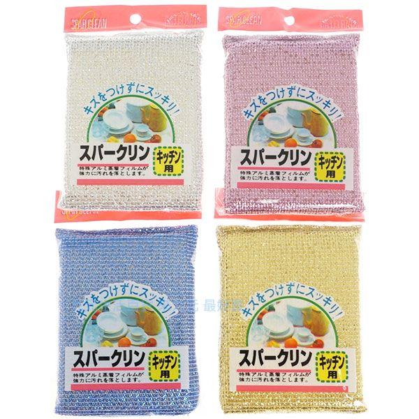 【九元生活百貨】金蔥菜瓜布/2入 餐具洗碗布 菜瓜布
