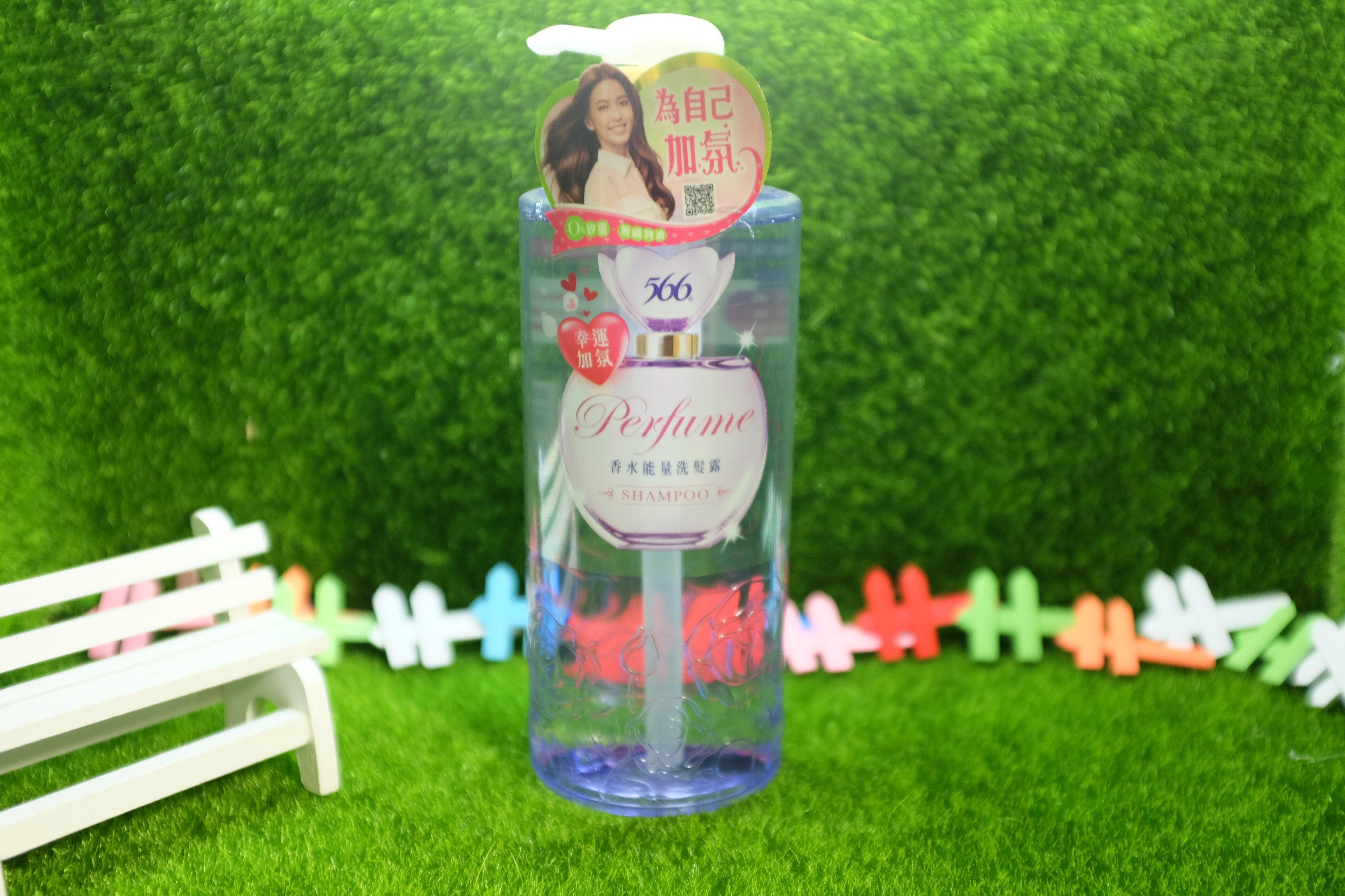 566 紫色 洗髮露 暖心香調 510g#幸運加氛型 陽光好運能量 香水能量