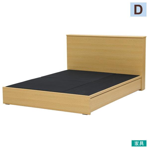 ◎雙人床座 床架 附抽屜 T-15 BOX NA NITORI宜得利家居 0