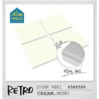 韓國【CreamHaus】冰塊貼地墊 7