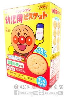 松貝進口食品專賣店:《松貝》不二家麵包超人嬰兒餅84g【4902555132457】bf27