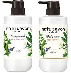 日本原裝進口 KOSE 高絲 softymo 贅澤 natu savon 然植萃 天然植物性 透明感沐浴乳 500ml