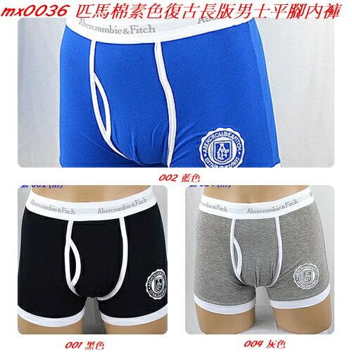 [10件組  $1070]  大尺碼匹馬棉復古款式素色長版男士平腳內褲  (單一次購貨滿10件可出貨)