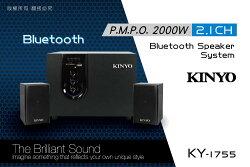 KINYO KY-1755 三件式 木質重低音藍牙多媒體喇叭 FM收音機 3.5mm插孔 支援 插卡 MICRO SD/TF/記憶卡/USB隨身碟/床頭音響/藍芽喇叭/擴音器/揚聲器/TIS購物館