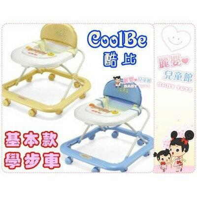 麗嬰兒童玩具館~台製.酷比coolbe基本款農場動物音樂學步車.螃蟹車.可拆餐盤 0