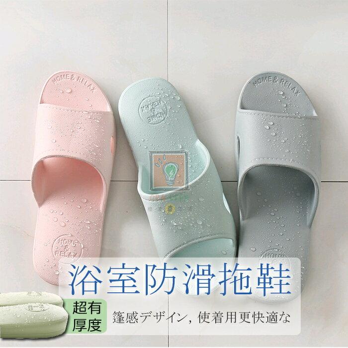 ORG《SD1469》彈力氣墊~浴室防滑拖鞋 室內拖鞋 室內拖 室內鞋 情侶拖鞋 情侶鞋 涼拖鞋 浴室拖鞋 浴室廁所用品