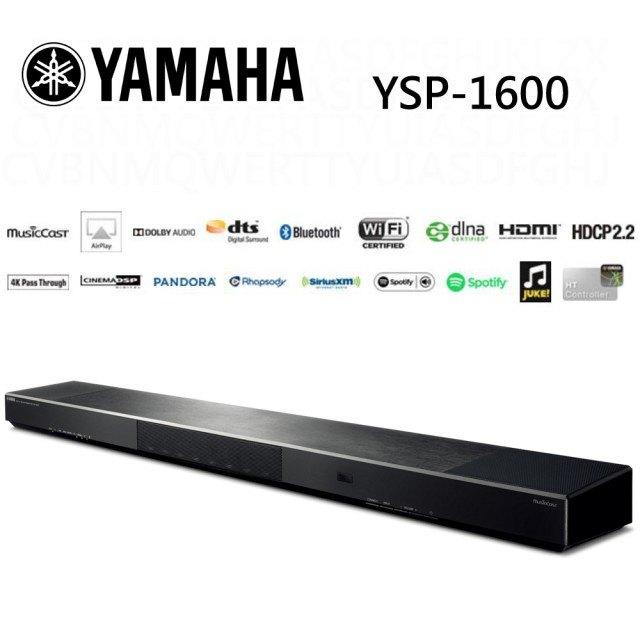 ★ 結帳領卷折 ★ 【免運】YAMAHA 山葉 YSP-1600 藍光家庭劇院 5.1ch WiFi 4K 3D HDMI 藍牙喇叭 藍芽喇叭 無線音響 公司貨