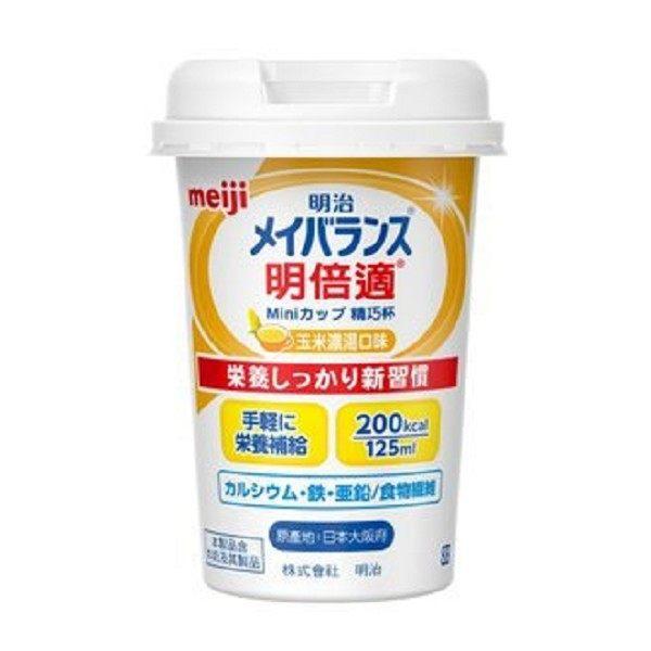 日本原裝]明倍適精巧杯玉米口味125ml瓶◆德瑞健康家◆