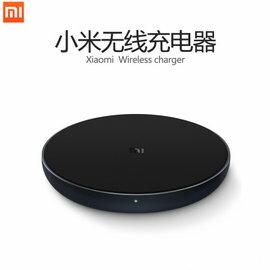 【小米原廠】小米無線充電器10W通用快充版 安卓Note9蘋果8plus/XSmax通用
