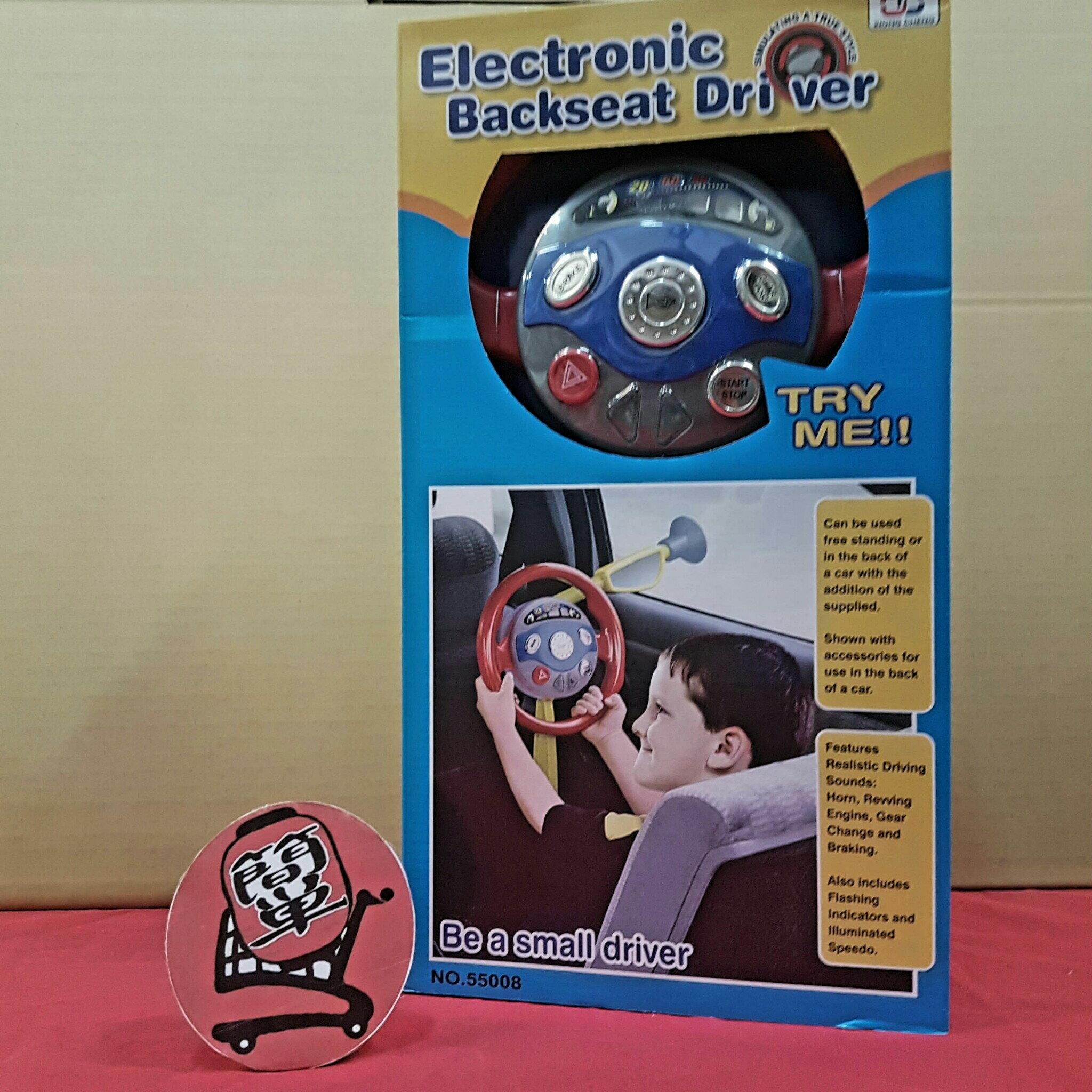 『簡?全球購』小小司機 兒童駕駛員 電動聲光仿真方向盤 兒童玩具