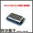※ 欣洋電子 ※ TM1637四位元七段顯示器模組(1144)#實驗室、學生模組、電子材料、電子工程、適用Arduino# - 限時優惠好康折扣