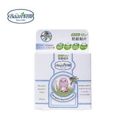 Baan 貝恩 嬰兒防蚊貼片(好窩生活節) - 限時優惠好康折扣