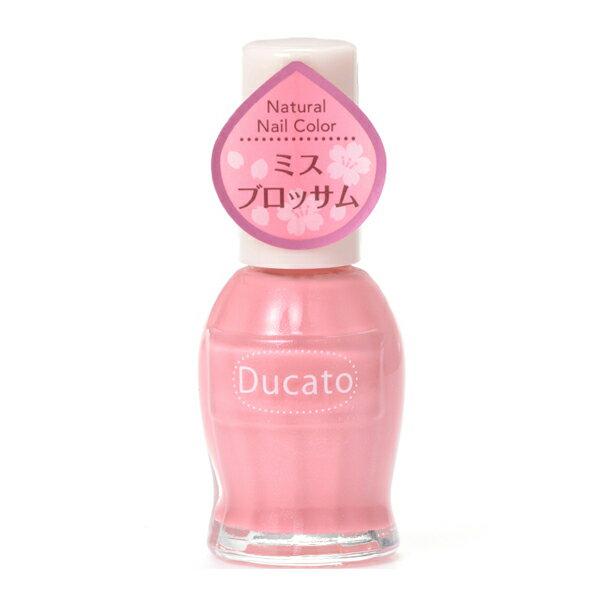 《日本製》Ducato 自然潤澤指甲油-68少女心綻放 11ml - 限時優惠好康折扣