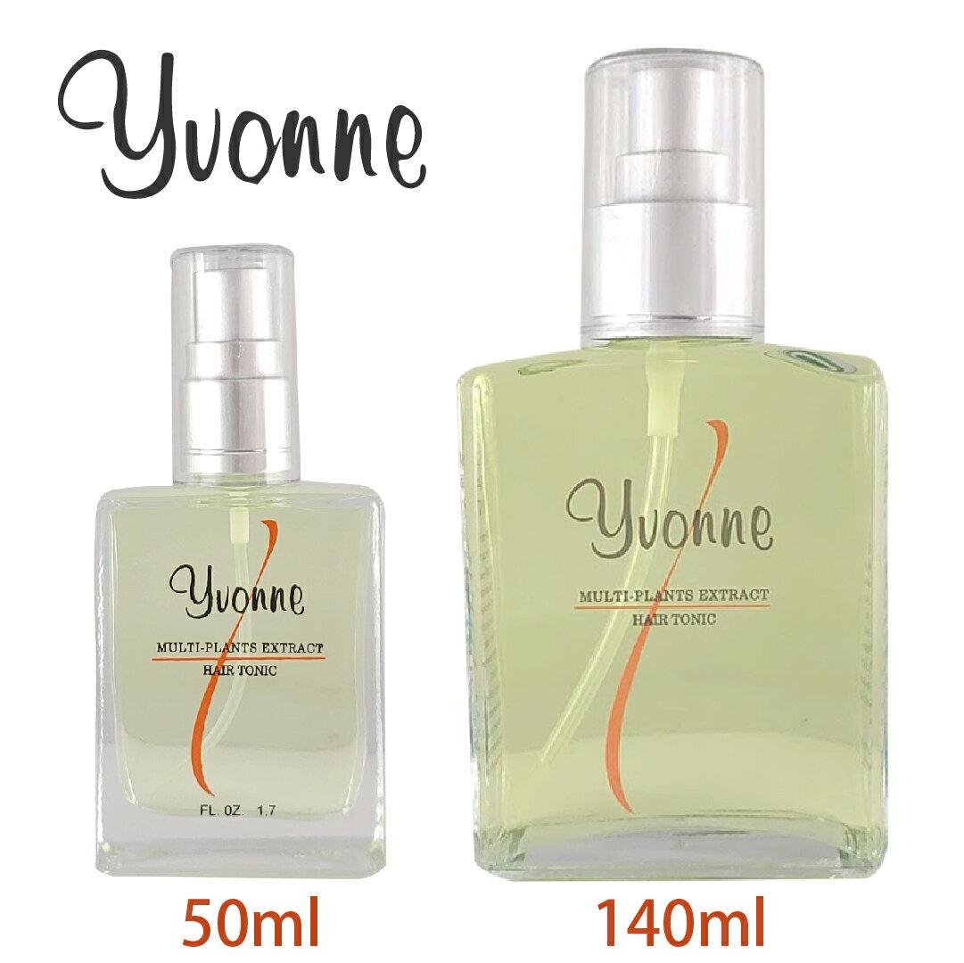 yvonne 伊梵 天然植物美髮水50ml / 140ml