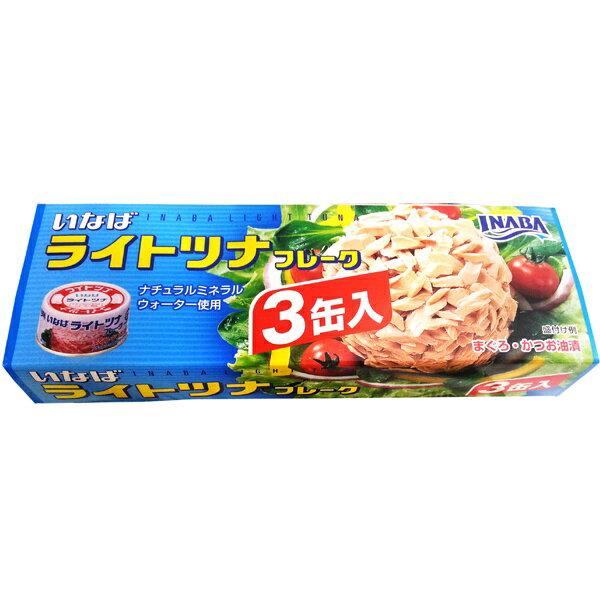 稻葉鮪魚鰹魚罐3入(240g)