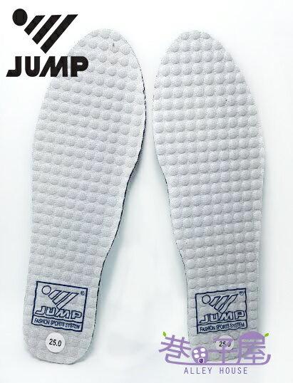 【巷子屋】JUMP將門 男/女防止香港腳抗菌健康鞋墊 [0312] 超值價$98