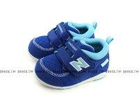 New Balance 美國慢跑鞋/跑步鞋推薦Shoestw【FS123RBI】NEW BALANCE 123 學步鞋 童鞋 運動鞋 小童 菱格 寶藍水藍 中筒