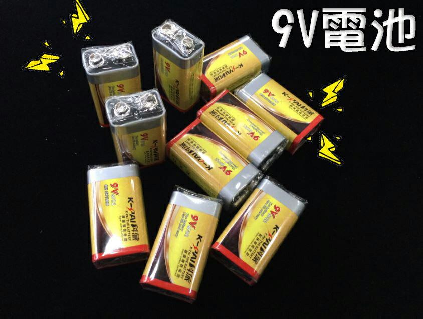 【省錢博士】 9V碳性電池