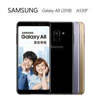 Samsung 三星到【媽咪真偉大】三星 SAMSUNG Galaxy A8 (2018) A530F 美拍全螢幕手機 - 一年保固