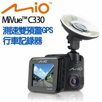 【DR.K3C】Mio MiVue? C330測速 F1.8大光圈GPS雙預警行車記錄器